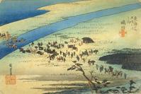 嶋田・金谷(広重『東海道五十三次』10) - 気ままに江戸♪  散歩・味・読書の記録