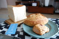 Boulangerie Bonheurさんで美味しいパン - *のんびりLife*