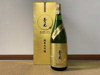 (京都)玉乃光 純米大吟醸 備前雄町100% / Tamanohikari Jummai-Daiginjo Bizen-Omachi 100% - Macと日本酒とGISのブログ
