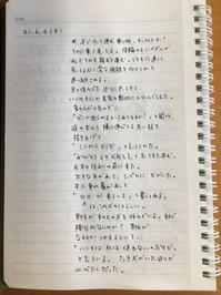 6月4日の夢「犬」「白いバケツ」「バス」「小澤征悦さん」「パッチワーク」「熊・所ジョージさん」「赤いカバン」「ガイコツ」 - 降っても晴れても