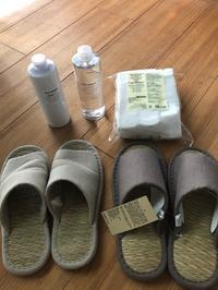 夏の無印購入品 - liradaysーおうち時間