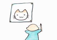 猫の絵 - Wildsnow33's Blog