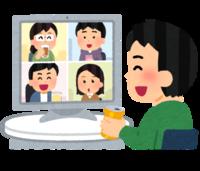 楽しい!リモート飲み会 - 入会キャンペーン実施中!!みんなのパソコン&カルチャー教室 北野田校のブログ