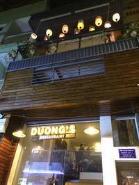 2019年8月ハノイ旅行記☆☆☆ DUONG'S RESTAURANT ☆☆☆ - ぶーさんの日記3