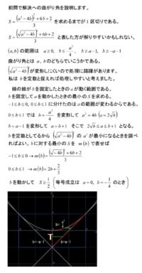 チェビシェフの多項式関連の入試問題(3) - 得点を増やす方法を教えます。困ってる人の手助けします。1p500円より。