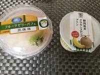 【蒸し暑いので冷たいフルーツゼリー】再開したルミネ藤沢 - お散歩アルバム・・静かな睦月