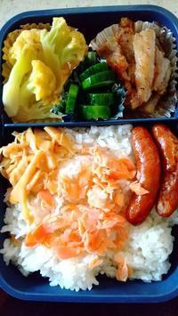 夫が喜ぶお弁当 - hatsugaママのディズニー徒然と日常いろいろ