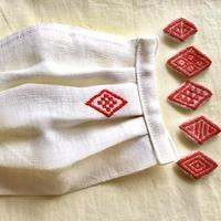 菱刺しアップリケ - 手編みバッグと南部菱刺し『グルグルと菱』