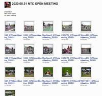 NTC OPEN MEETINGレースフォト(byアズマッチ) - 新東京フォトブログ