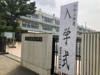 浦安市内の小学校入学式が開催 - 浦安フォト日記