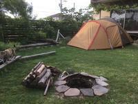 庭キャンプ - ころけろ畑