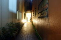 二甲料理店 @攻めの料理×酒場。路地裏の衝撃。 - Kaorin@フードライターのヘベレケ日記