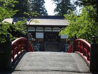 Legend of Somin Shorai /避疫神・蘇民将来の伝説 - 熊野古道 歩きませんか? / Let's walk Kumano Kodo