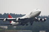 Boeing747-448 - Skybridge Annex