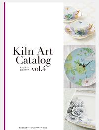 キルンアート総合カタログ - ポーセリンペインティング☆ブログ