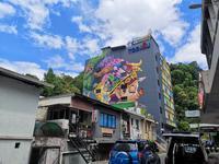 """コタキナバルのインスタ映えする""""壁"""" - コタキナバル・マレーシア 旅行記・ブログ"""