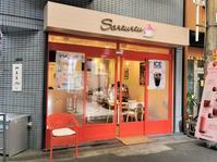 溶けちゃう~ってカフェ@鶴橋Sareureu - 猫空くみょん食う寝る遊ぶ Part2