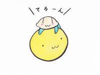 ボール遊び - Wildsnow33's Blog