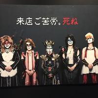 聖飢魔II KOWAii CAFE 展示内容 - 田園 でらいと
