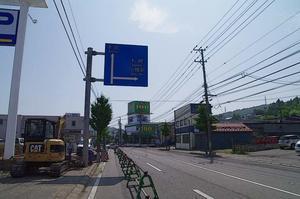 長橋2011#2 -