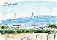 淡路島公園がさまがわり(4)目立つクレヨンしんちゃん - デジの目