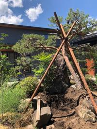 余白の間着工しました。 - 三楽 3LUCK 造園設計・施工・管理 樹木樹勢診断・治療