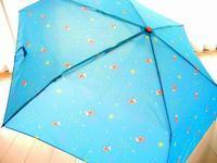 ドラえもん の 折りたたみ傘 - ダリア日記帳