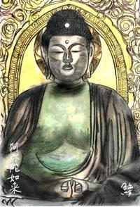 阿弥陀如来(化野念仏寺) - 後の祭り