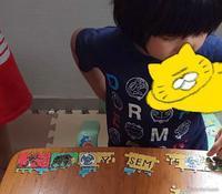 2歳児の相手をしながら5歳児とオーバー500のパズルは難易度が高い - 漢那ゆきのブログ