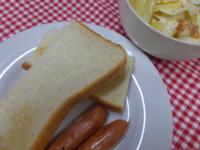 今日の朝食_グラタン・ドフィノワ - Hanakenhana's Blog