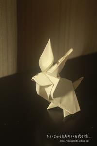 我が家の 折り紙ブラザーズ。 - かいじゅうたちのいる我が家。