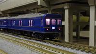 [鉄道模型/KATO]24系 寝台特急 日本海 をメイクアップする(11)カニ24-511 - 新・日々の雑感
