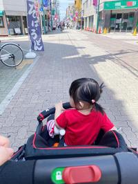 午後に散歩して、本当に暑い - JunMama's Blog