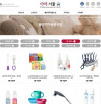 ソウル市の出産祝いプレゼントを申請 - Duyu0214's Blog