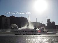 「共和国広場」@現在の様子④ ~ 共和国広場・レプッブリカ広場界隈と、ミッドサマーセール:Piazza della Repubblica ~ - 『ROMA』ローマ在住 ベンチヴェンガKasumiROMAの「ふぉとぶろぐ♪ 」