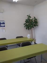樹蔭黒原書道教室 - 大塚婉嬢-中国語と書のある暮らし‐