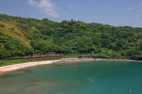 美しい内海2020年6月2日 - 鉄道日和