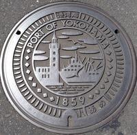 PORT OF YOKOHAMA 1859 MANHOLE - 鴎庵