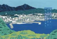 個展のお知らせ(終了しました) - たなかきょおこ-旅する絵描きの絵日記/Kyoko Tanaka Illustrated Diary