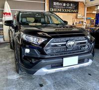 RAV4フリップダウンモニター 取付 - 静岡県静岡市カーオーディオ専門店のブログ