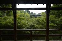 東福寺(追加版) - バリ島大好き