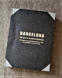 オンラインテルトゥーリア「バルセロの今」 - 谷めぐみ~スペインの心を歌う~