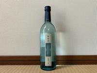 (新潟)菊水 無冠帝 吟醸 生詰 / Kikusui Mukantei Ginjo Namazume - Macと日本酒とGISのブログ
