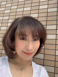 自分に合った化粧品の選び方 - 【熊本エステ/東京】あなたの綺麗をプロデュース♡サロン・スクール経営♡渡邊明美