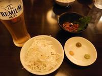 皆生焼き鳥葵屋 - Kaekaekko's Blog