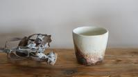 【Instagramアカウント】移行のご案内 - 紅茶とうつわの店