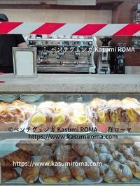新たな朝食スポット♪(愚) - 「ROMA」在旅写ライターKasumiの 最新!ローマ ふぉとぶろぐ♪