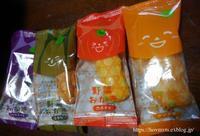 【福岡県】野菜おかき - ダイアリープランナーの日々、手帳で豊かな生活を。