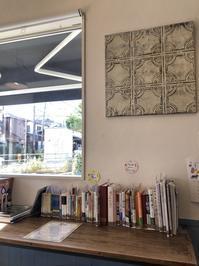 No.8 Cafe LUONTO - Kamakura Voyage