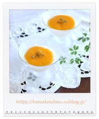 やっぱり杏仁豆腐☆ - 粉工房通信
